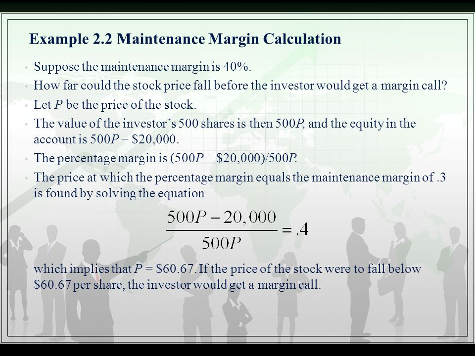 Example 2.2 Maintenance Margin Calculation