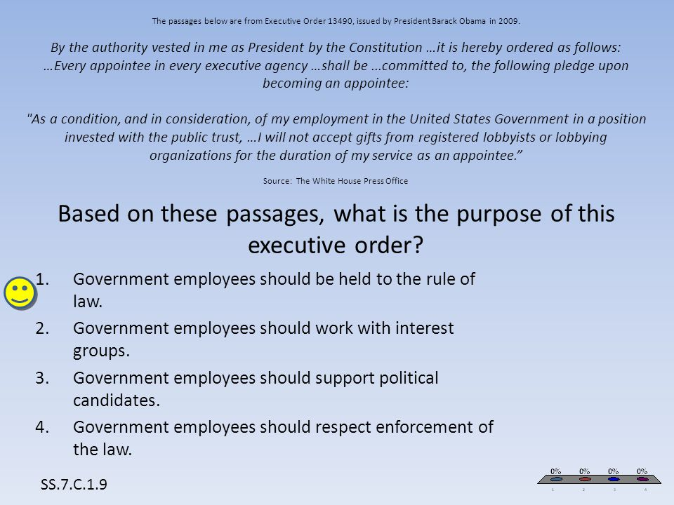 Government employees should be held to the rule of law.