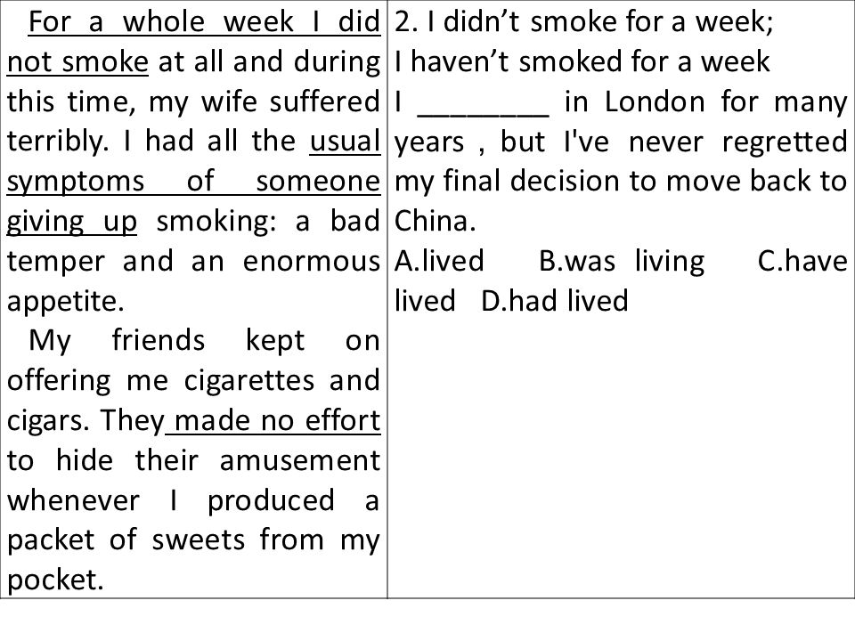 For a whole week I did not smoke at all and during this time, my wife suffered terribly. I had all the usual symptoms of someone giving up smoking: a bad temper and an enormous appetite.
