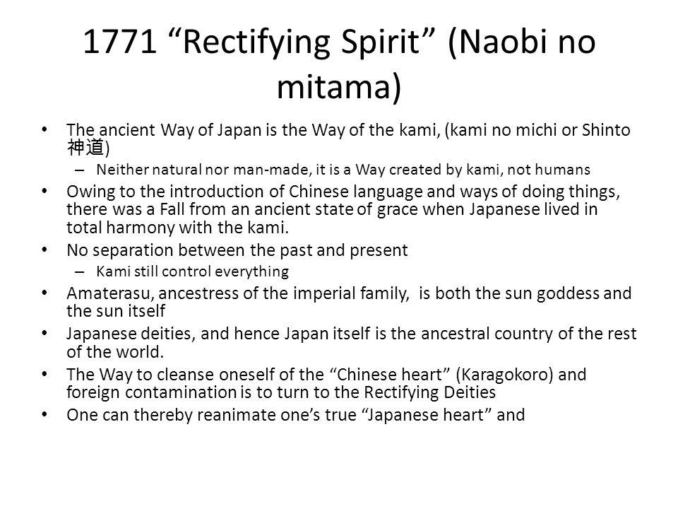 1771 Rectifying Spirit (Naobi no mitama)