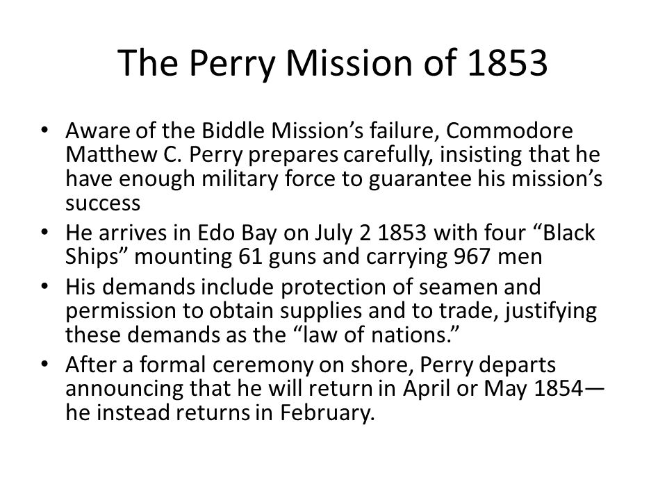 The Perry Mission of 1853