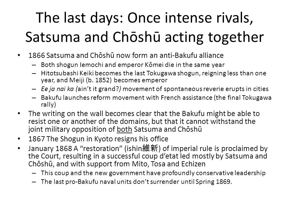 The last days: Once intense rivals, Satsuma and Chōshū acting together