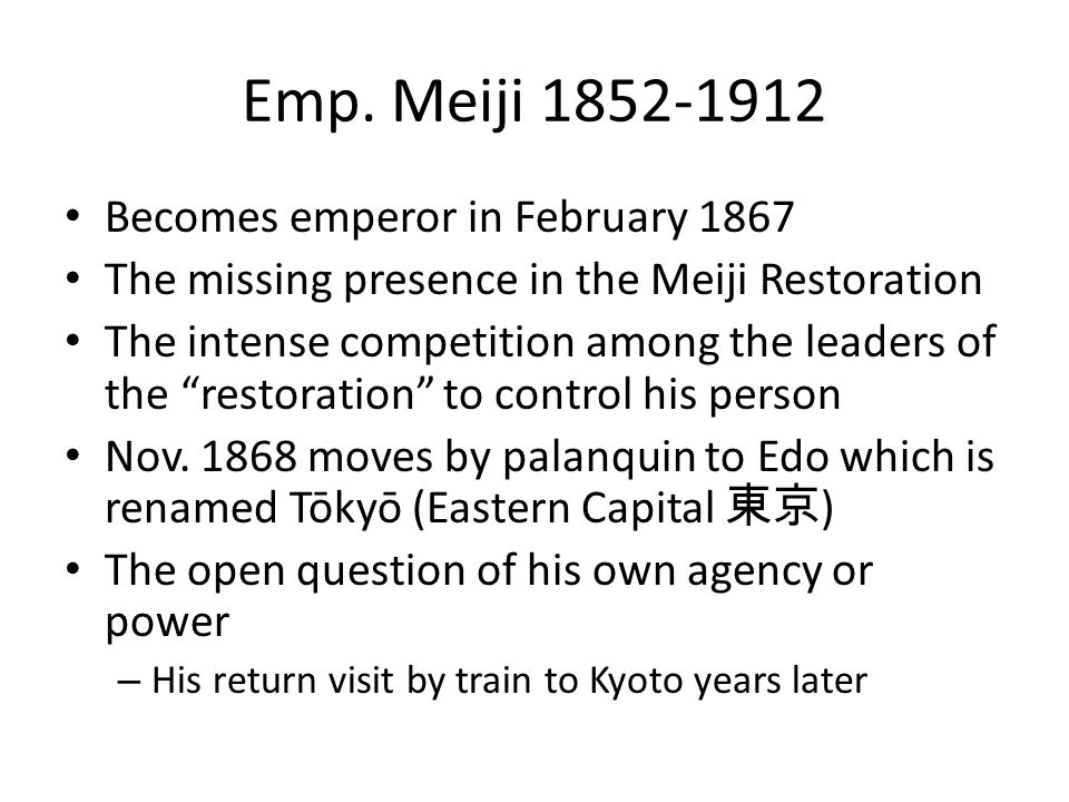 Emp. Meiji 1852-1912 Becomes emperor in February 1867