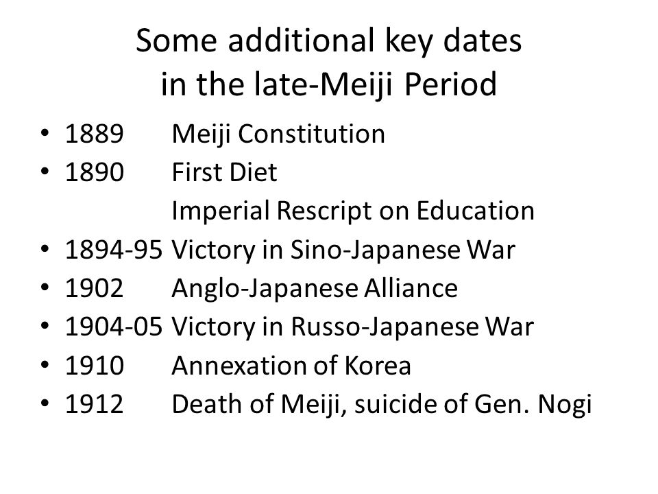 Some additional key dates in the late-Meiji Period