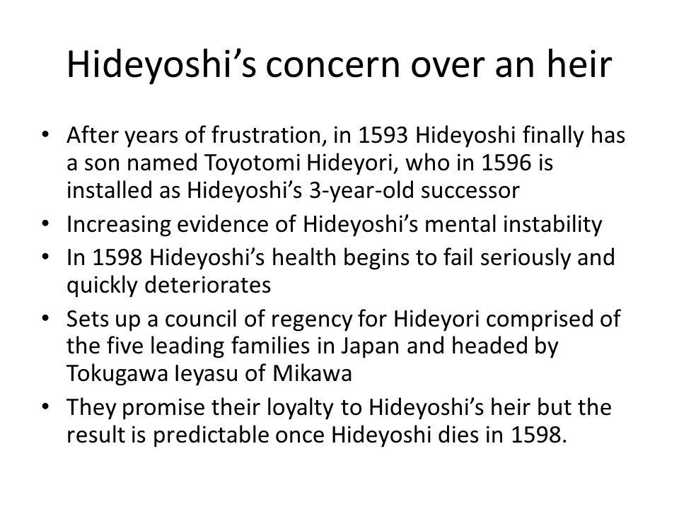 Hideyoshi's concern over an heir
