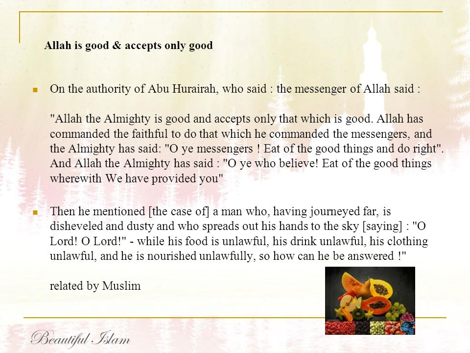 Allah is good & accepts only good