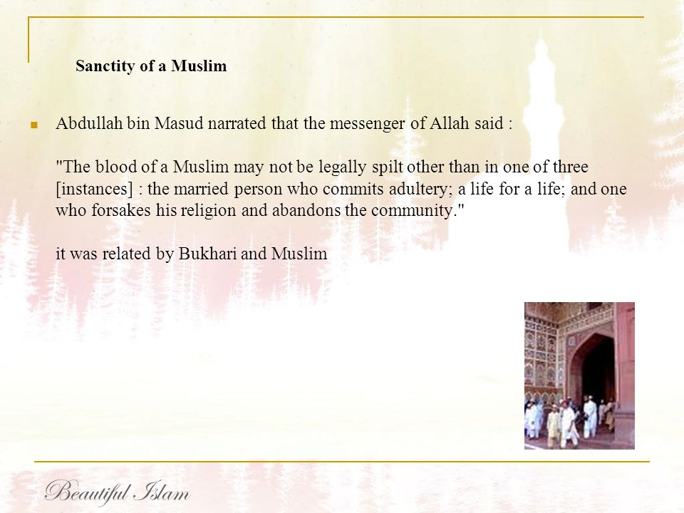 Sanctity of a Muslim