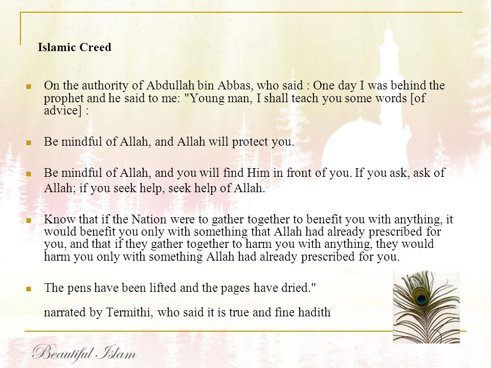 Islamic Creed