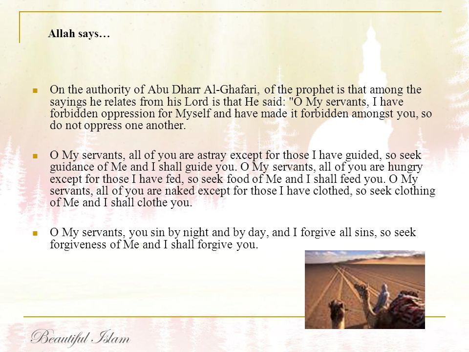 Allah says…
