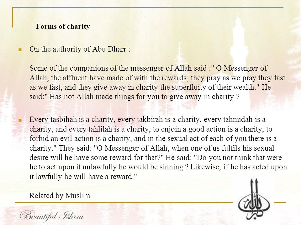 Forms of charity