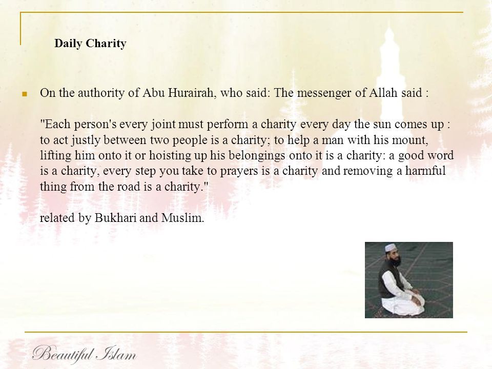 Daily Charity