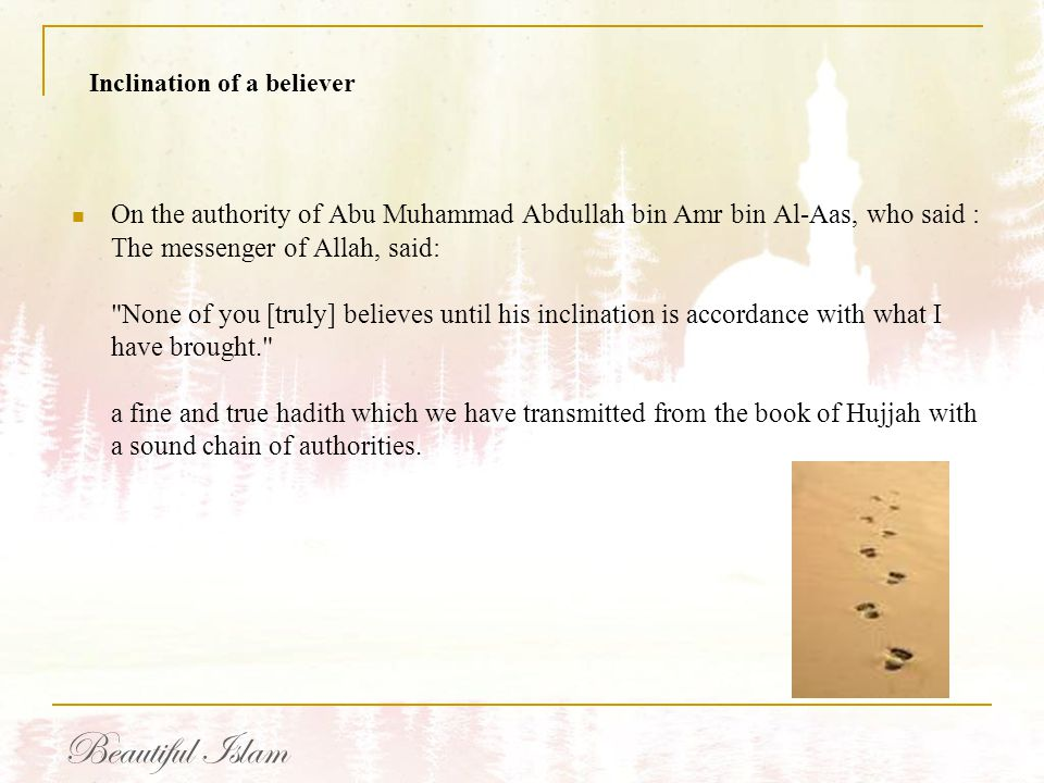 Inclination of a believer