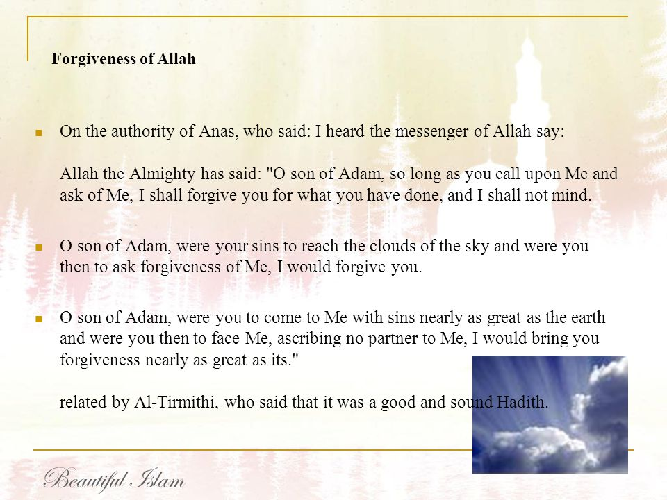 Forgiveness of Allah