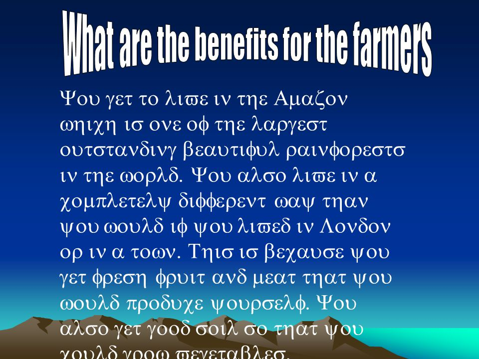 What are the benefits for the farmers