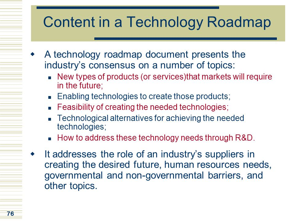 Content in a Technology Roadmap