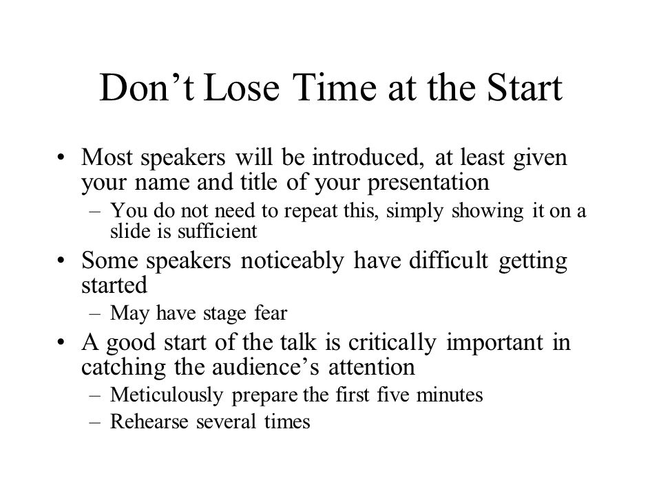 Don't Lose Time at the Start