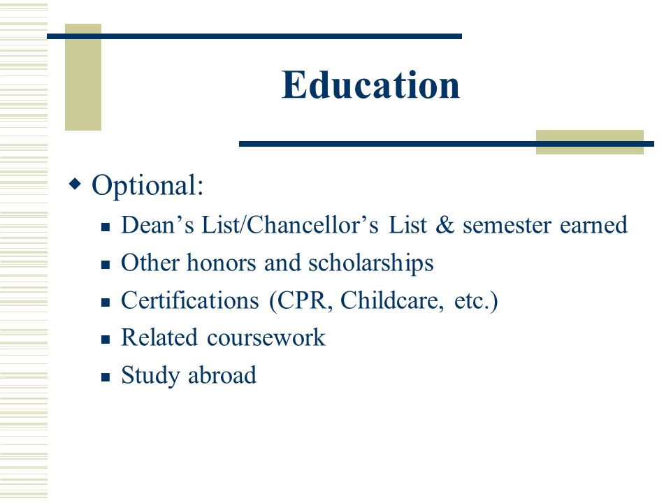 Education Optional: Dean's List/Chancellor's List & semester earned