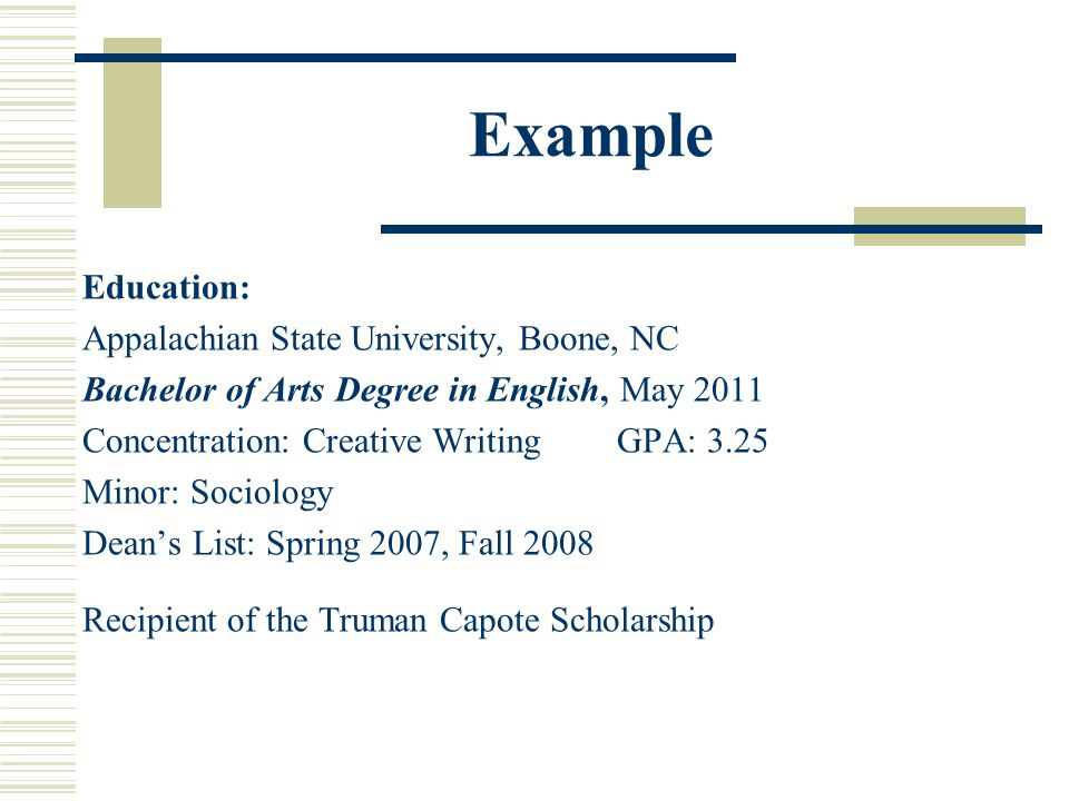 Example Education: Appalachian State University, Boone, NC