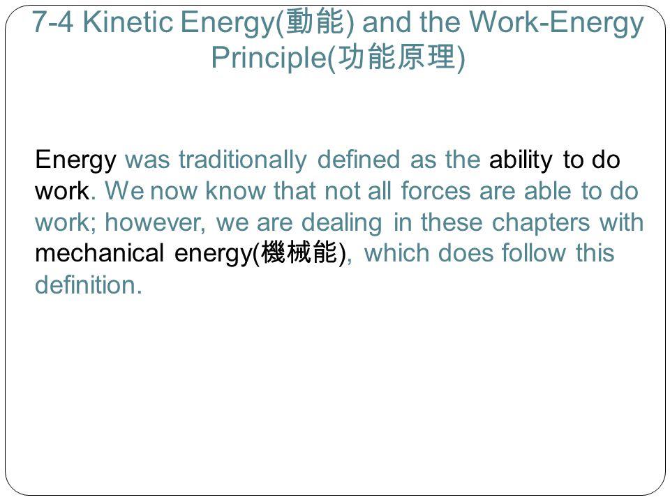 7-4 Kinetic Energy(動能) and the Work-Energy Principle(功能原理)