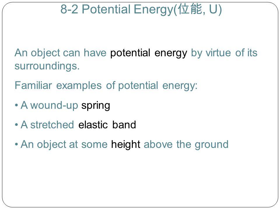 8-2 Potential Energy(位能, U)