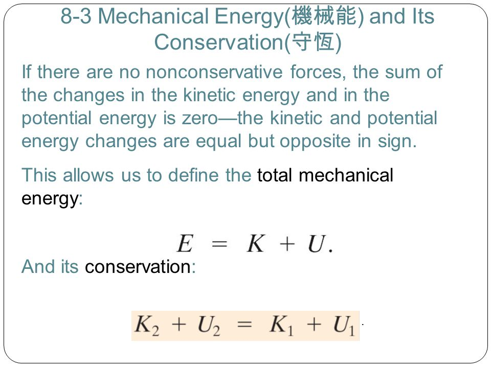 8-3 Mechanical Energy(機械能) and Its Conservation(守恆)