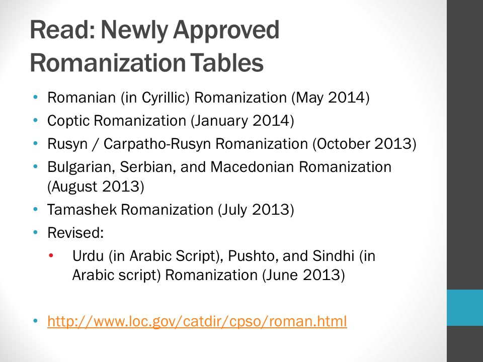 Read: Newly Approved Romanization Tables