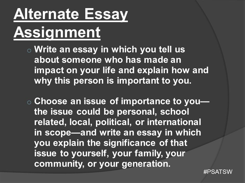 Alternate Essay Assignment