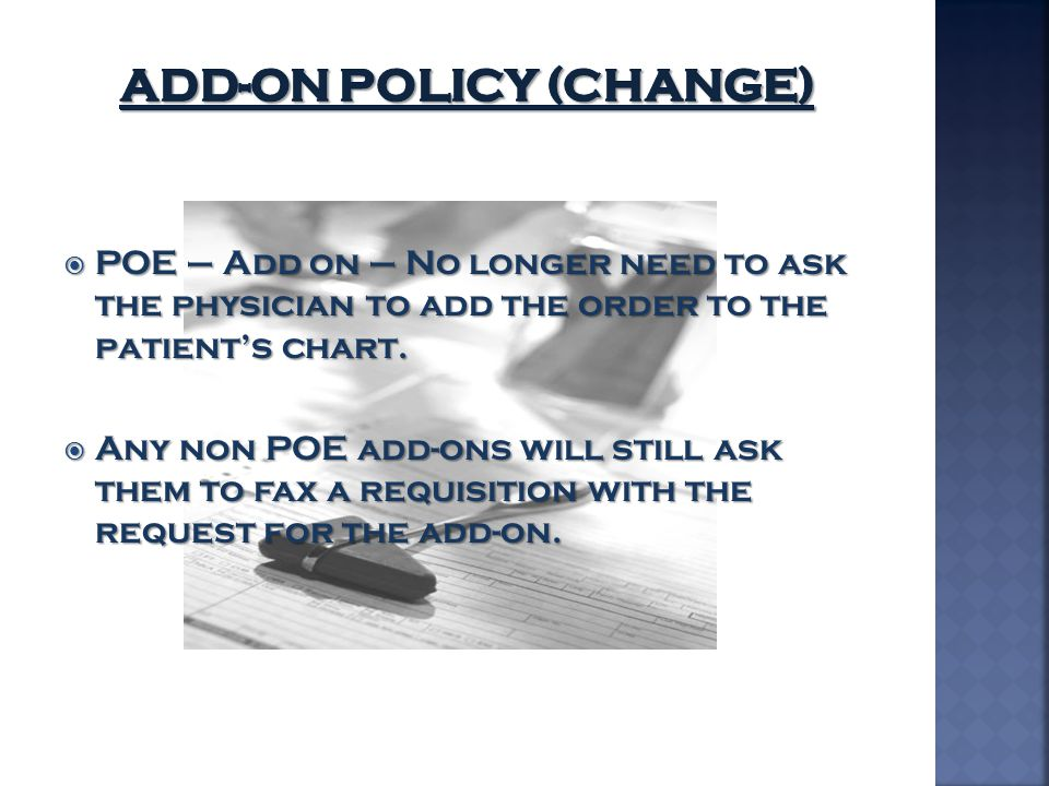 Add-on Policy (Change)