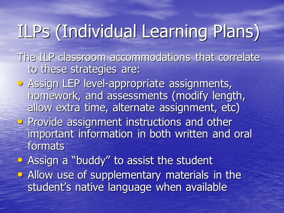 ILPs (Individual Learning Plans)