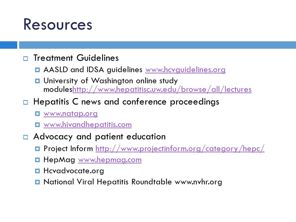 Resources Treatment Guidelines