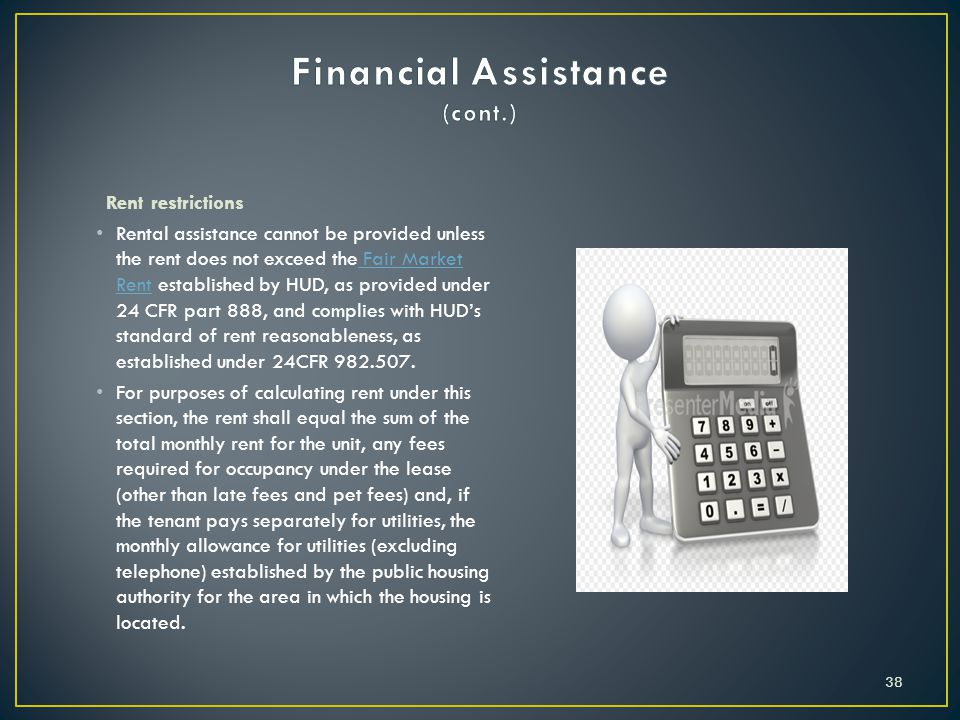 Financial Assistance (cont.)