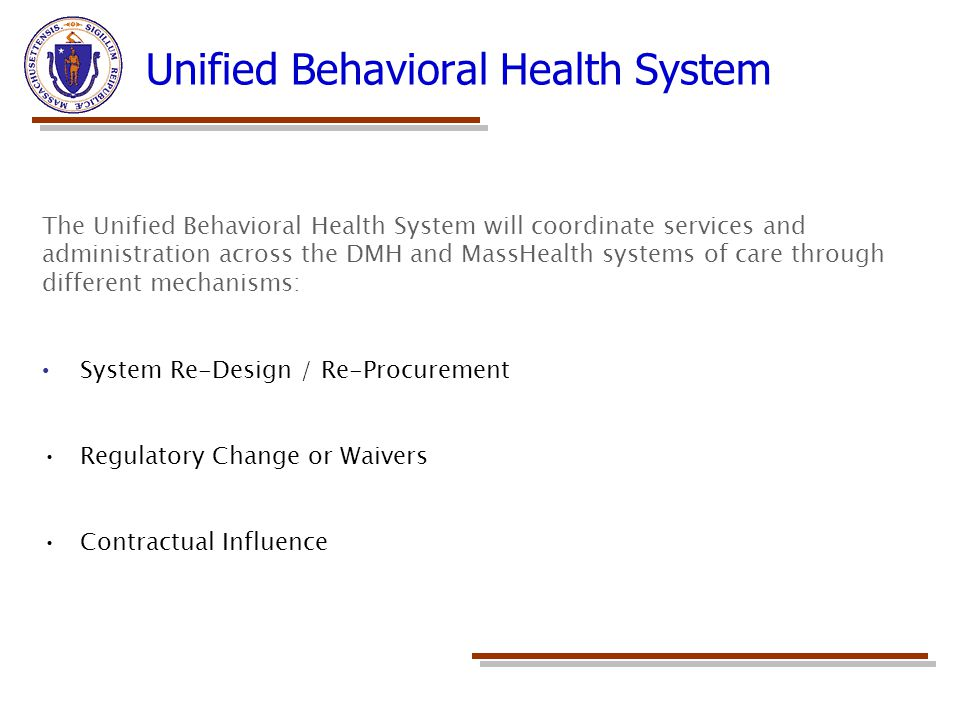 Unified Behavioral Health System