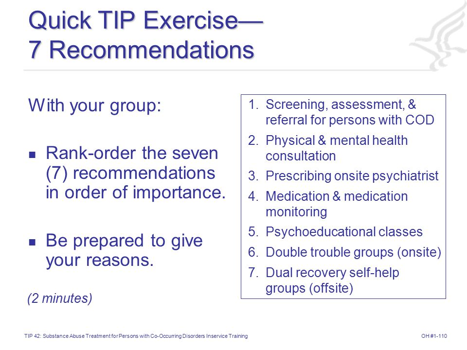 Quick TIP Exercise— 7 Recommendations