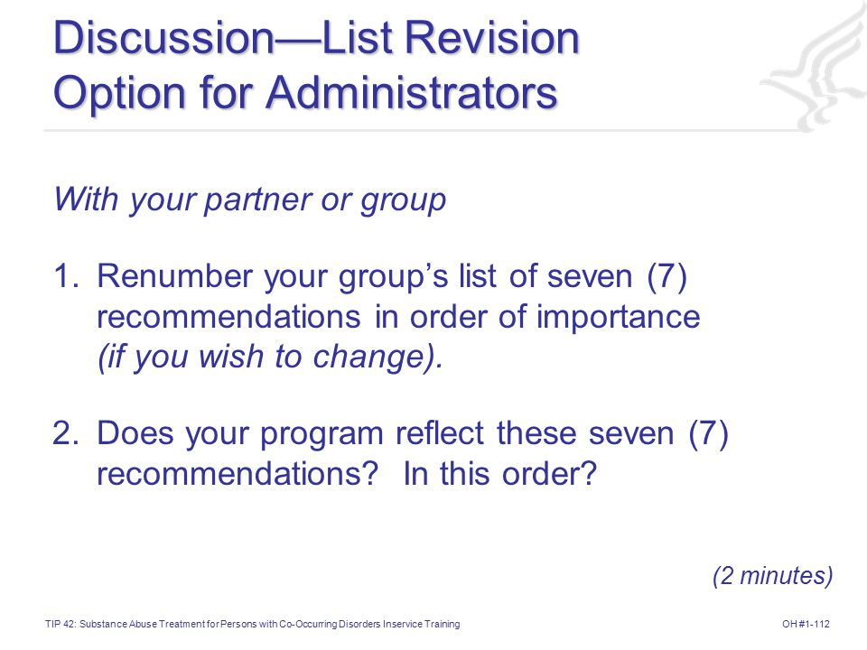 Discussion—List Revision Option for Administrators