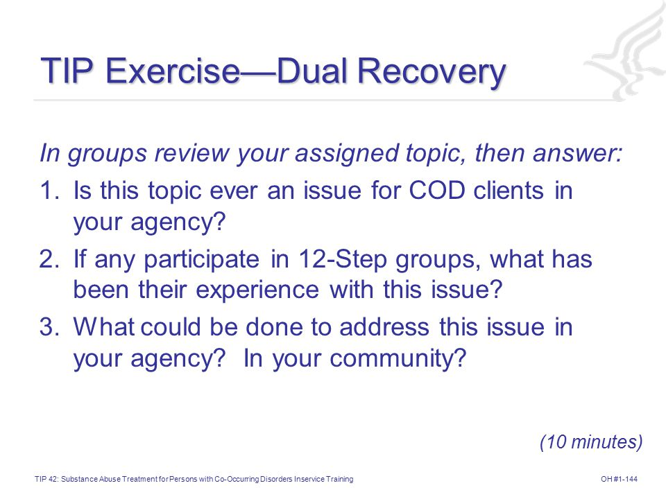 TIP Exercise—Dual Recovery