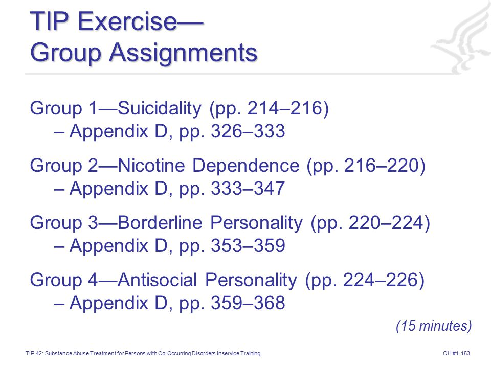 TIP Exercise— Group Assignments
