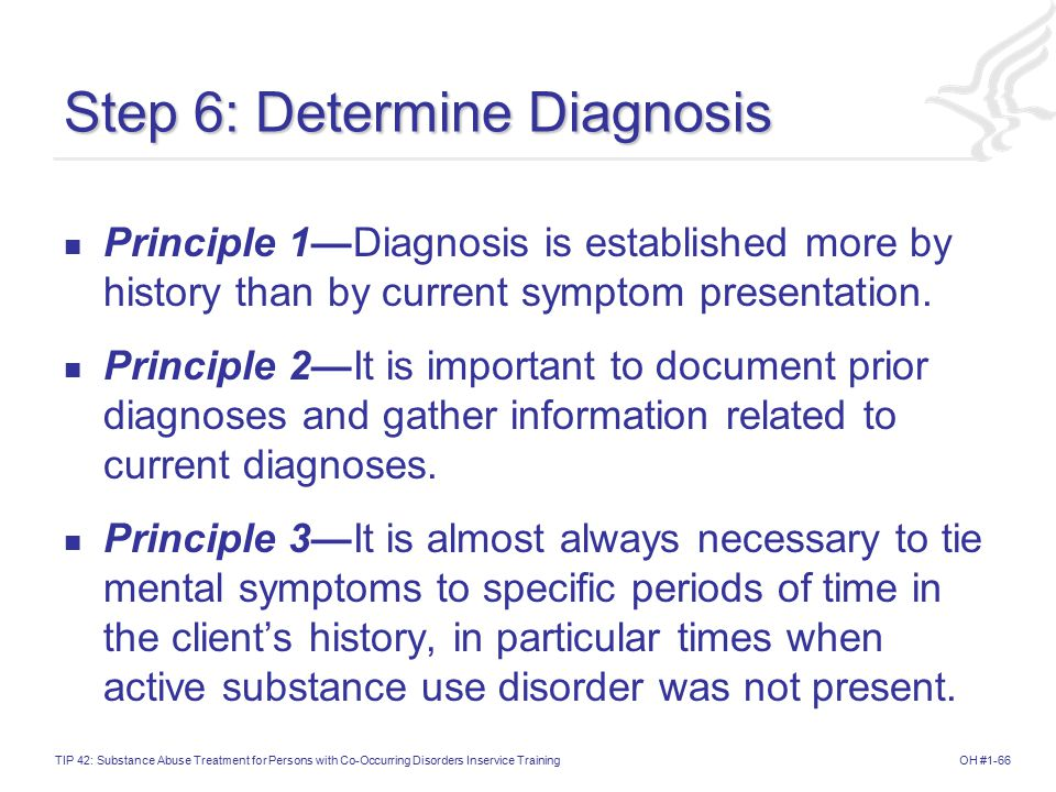 Step 6: Determine Diagnosis