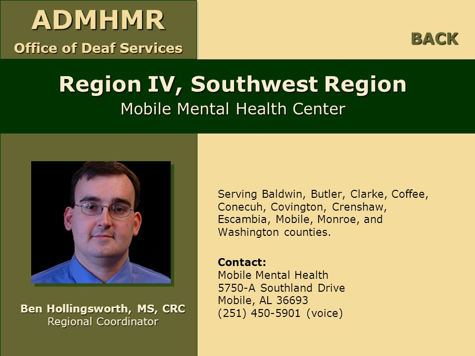Region IV, Southwest Region Mobile Mental Health Center
