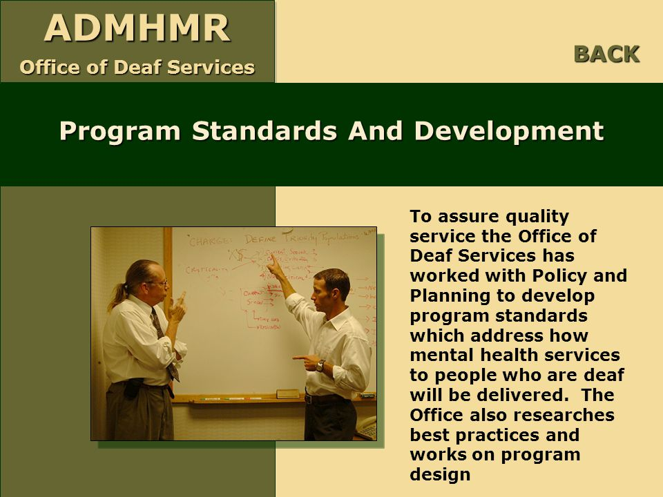 Program Standards And Development