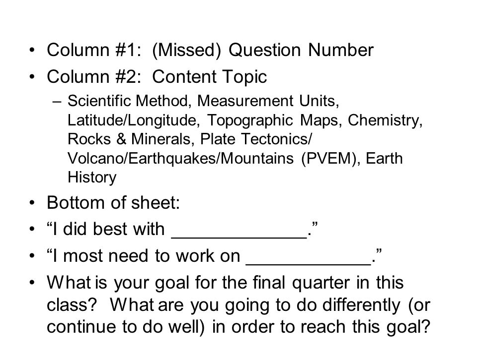 Column #1: (Missed) Question Number Column #2: Content Topic