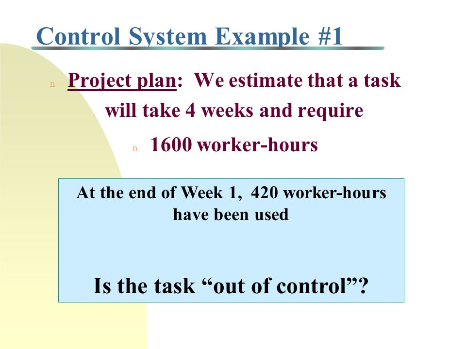 Control System Example #1