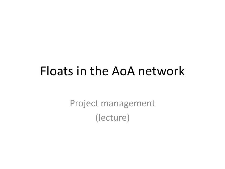 Floats in the AoA network