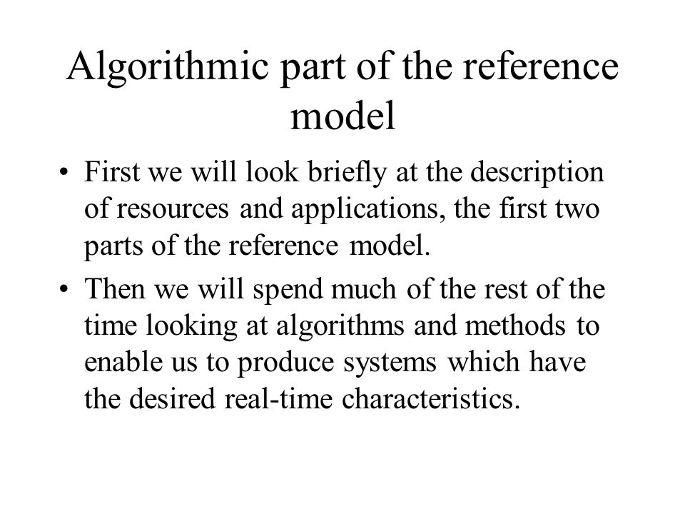 Algorithmic part of the reference model
