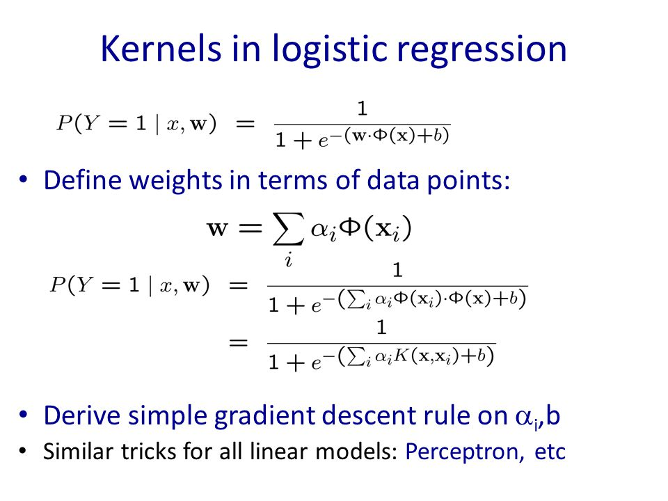 Kernels in logistic regression