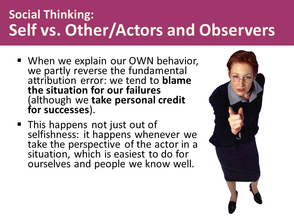 Social Thinking: Self vs. Other/Actors and Observers