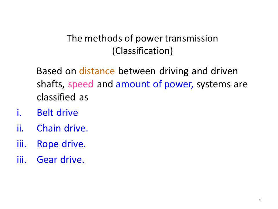 The methods of power transmission (Classification)