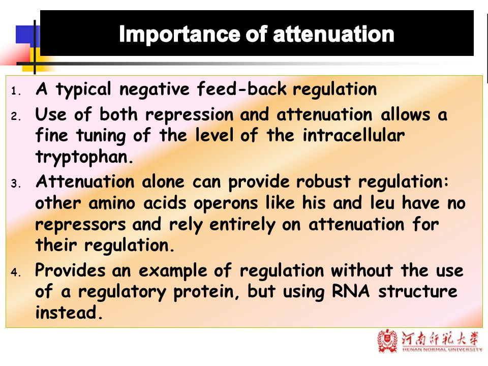 Importance of attenuation