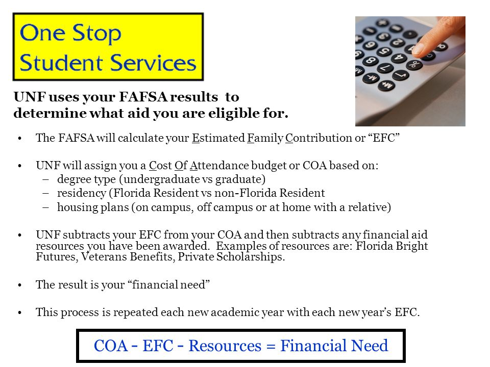 COA - EFC - Resources = Financial Need