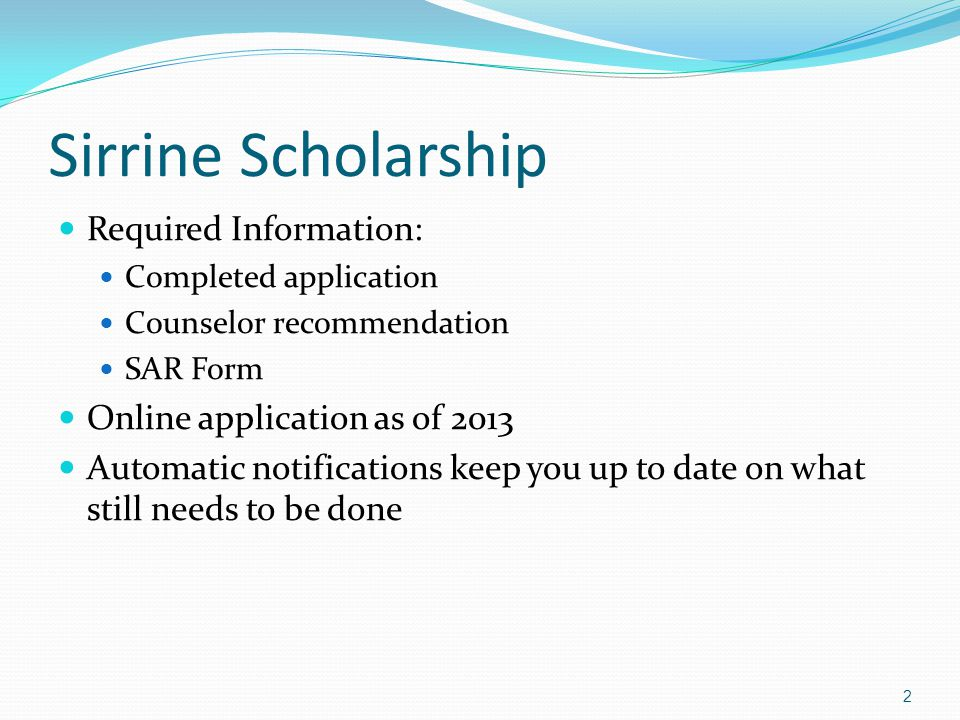 Sirrine Scholarship Required Information: