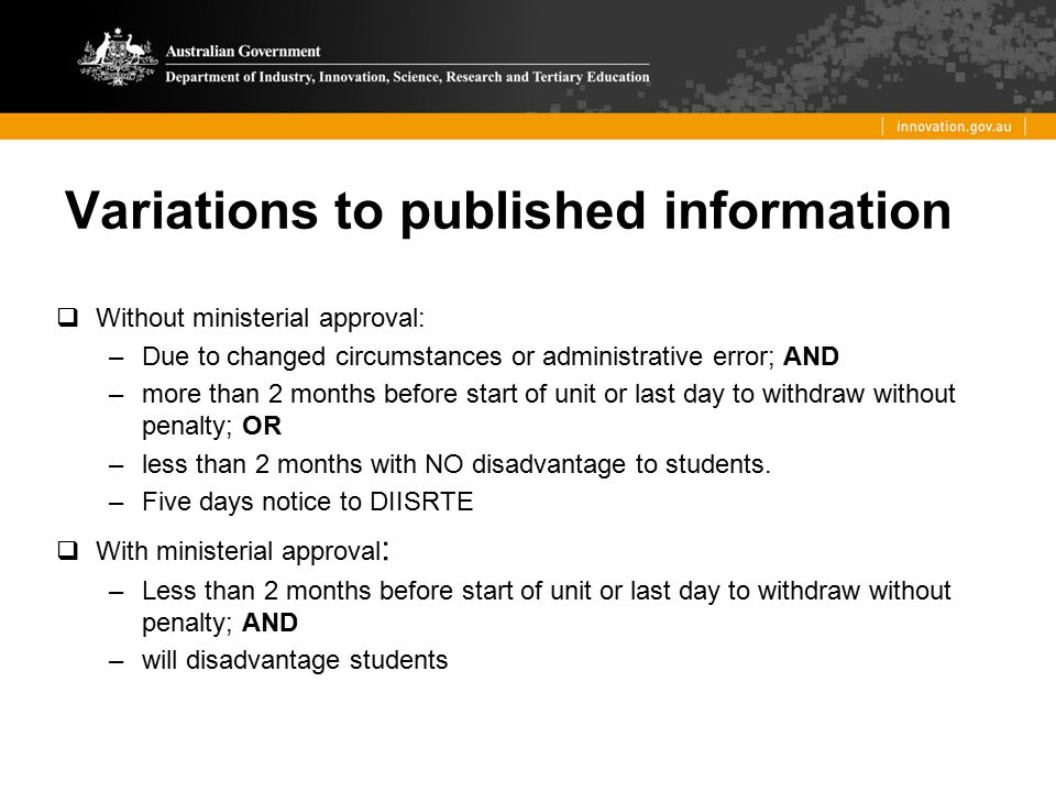 Variations to published information